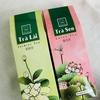ベトナム・ホーチミンの「PHUC LONG -フック ロン-」で蓮花茶(ロータスティ)&茉莉花茶をお土産に