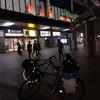 日本縦断1日目:仙台→郡山(福島) 125km