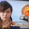 9月10日29話「宇宙戦隊キュウレンジャー」のOPを観て。