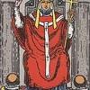 Ⅴ 法王/教皇 :タロットカード 大アルカナの女オタ的解釈