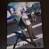 『PSYCHO-PASS サイコパス SS Case.2 First Guardian』の感想!征陸智己&須郷徹平が<フットスタンプ>作戦の裏側に隠された真相に迫る!