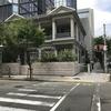 神戸観光の基本の一つ居留地を巡りました。