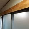 窓だらけの北側廊下の寒さ対策~カーテンとカーテンボックスを簡易設置