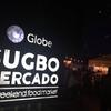 ご飯に迷ったらここ! セブのフードマーケット「SUGBO MERCADO」