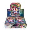 【ポケモンカードゲーム】ソード&シールド 強化拡張パック『VMAXライジング』30パック入りBOX【ポケモン】より2020年2月発売予定♪