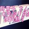 河野景子・明石家さんまと20年ぶりテレビ共演で大原麗子のモノマネ「行列のできる法律相談所3時間スペシャル」