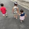兄弟・姉妹が増えたときの上の子の接し方❗正しい接し方とNGな接し方❗