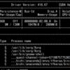 学習を複数回繰り返した際にOMMがでたときの対処法[GPU]