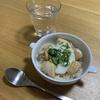 【料理】今日の簡単ランチ(鶏肉の味噌ダレ丼)【レシピ付き】