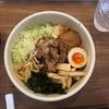 Omotenashi Noodles まつじ(蒲郡市)炙り肉錦爽鶏だしまぜそば 850円