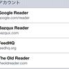 Feedly vs. The Old Reader