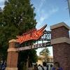 エンタメに富んだ楽しい野球場『koboスタ宮城』