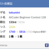 AtCoder Beginner Contest 128