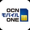 OCNもIIJmioに対向値下げ!1ヶ月972円で月に3.3GB(理論値)