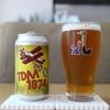 TDM 1874 Brewery 「EPA」