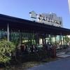 【CAFE HAUS】豊洲にある 子連れも嬉しいオシャレなカフェ