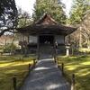 【京都】春まだ浅い3月中旬の「大原三千院」