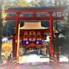 【紀伊国一之宮】丹生都比売神社 (にうつひめじんじゃ)仏教を受け入れた神様について