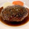 綺・Luck!桜木町No.1の洋食屋さんで味わう絶品ハンバーグのコース〜お客様は神様ではない〜