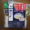 「銀座いし井」中華せいろ@宅麺【お家麺31杯目】 【レビュー・感想】