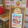 [21/06/27]「キッチン ポトス」(名護店)で「麻婆茄子ぶっかけそば」(日曜特価30食限定) 300円 #LocalGuide