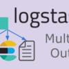 Logstashで内容ごとに送信先を複数に振り分ける設定