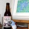 サンクトガーレン - 北鎌倉の恵み