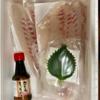 お取り寄せネット『送料込【高知県宿毛市産】龍馬鯛(タイ)1尾分』