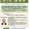 歴史修正主義のキリスト教 - ああ恥ずかしい日本の極右キリスト者 三谷康人 (新島学園客員教授) と「日本を愛するキリスト者の会」