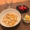 しらすチャーハン、マカロニサラダとトマト