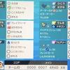 ポケモンSWSH/S4ダブル/パッチラ後援会