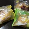 遠州地方のオススメお菓子