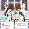 イケボ勢揃い!『スタミュ 高校星歌劇』、10月放送開始。青春ドタバタ・ミュージカルアニメ!