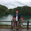 GOTOキャンペーン 子連れ 福島 米沢 旅行 ⑤ 五色沼 攻略