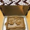 トップスのチョコレートケーキは、誕生日以外も食べたい。カフェの情報もチェック♪