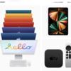 Apple、新型iMac、iPad Pro、Apple TV 4Kを5月21日(金)発売を案内