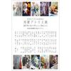 世田谷美術館 区民ギャラリーAで3月24日まで展示します