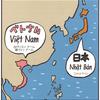 【Đoạn văn】日本では、ベトナムより2時間、時間が早いです。Ở Nhật nhanh hơn Việt Nam 2 giờ.