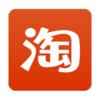 【画像】This is china!タオバオの商品アピールが素敵すぎる。