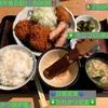 🚩外食日記(☆600)    宮崎ランチ   「とんかつ囲炉裏」⑥より、【日替定食】【カニコロ(単品)】‼️
