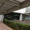 神戸空港、施設など解説