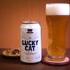 黄桜「ラッキーキャット」清酒メーカーの作ったビールと山椒の不思議なコラボ