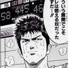 【FX】今週の結果 (2018/8/17) 逆ブースト( ノД`)シクシク…