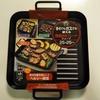 鉄製角型プレートで初キャンピングカー焼肉