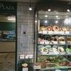 北海道庁 地下食堂(グルメプラザ)/ 札幌市中央区北3条西6丁目 北海道庁 B1F
