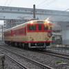 イベント急行 キハ65・58