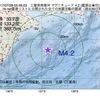 2017年07月28日 05時46分 三重県南東沖でM4.2の地震