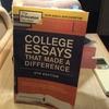 アメリカの大学出願校リスト公開