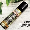 【リキッド】Empire brew PIRATES TOBACCO VANILLA レビュー