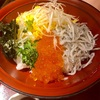 大阪・ヨドバシ梅田『花旬庵』で『しらすイクラ丼とざる蕎麦』